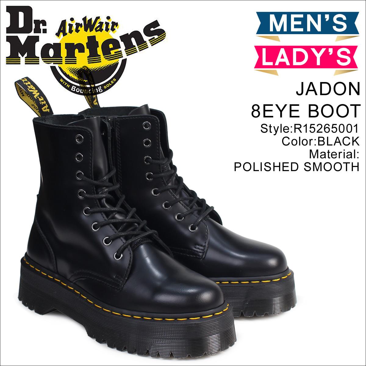«订购项目» «大约 9 / 11 股票» 马滕斯 Dr.Martens 男士女士属 8EYE 引导靴子 Jaden 8 孔靴 R15265001 黑色 [9 / 11 进货]