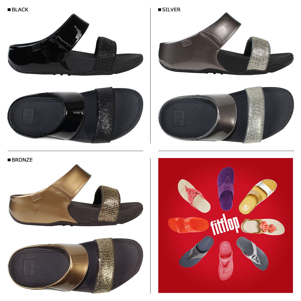 44f3d576f ... the density put a diverse focus on the fit flop Sandals first. New  generation footwear brand revolutionized the modern shoe industry does not  understand ...