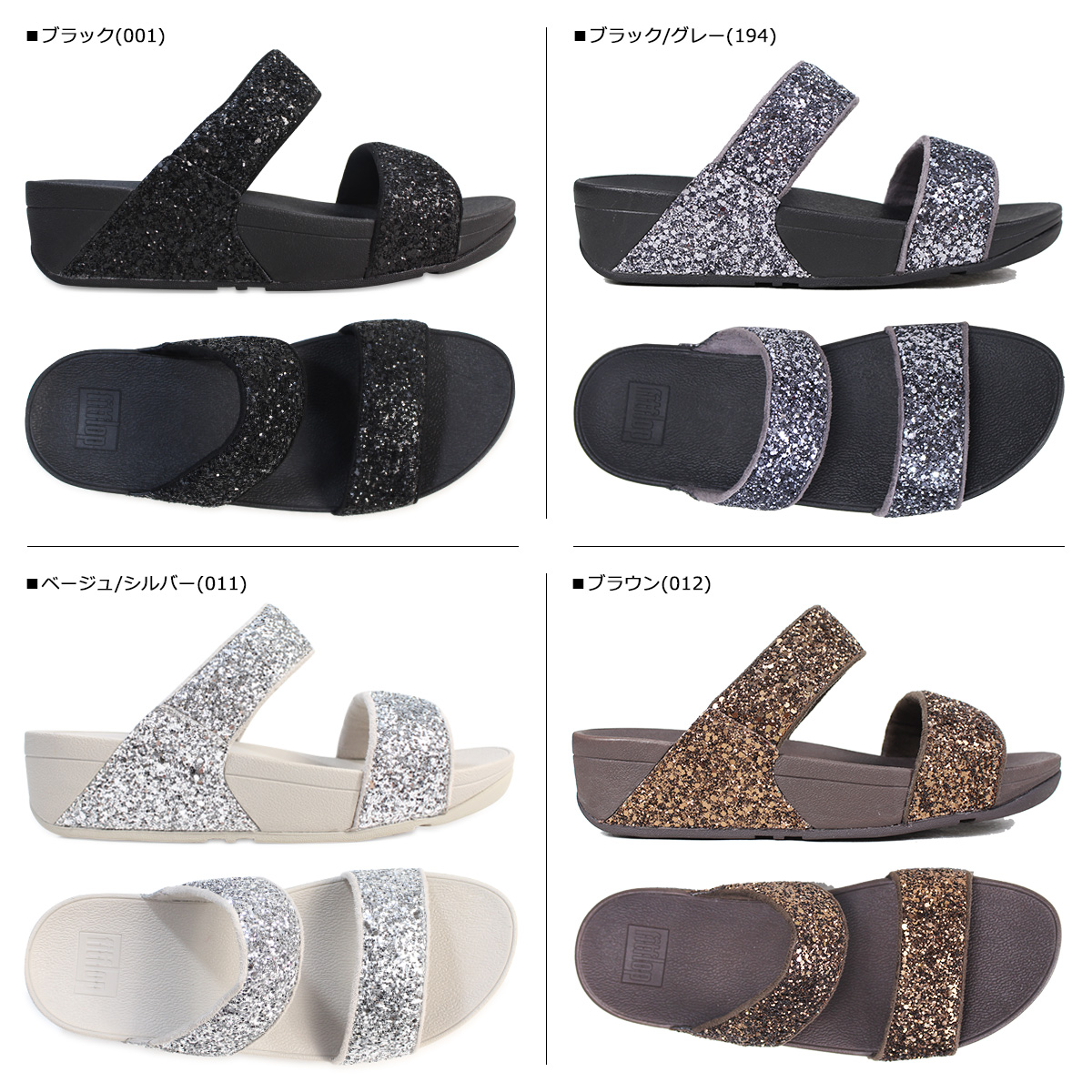 bd783b38e49 Fitting FLOP sandals FitFlop glitter slide GLITTERBALL SLIDE H24 Lady s   4 4 Shinnyu load   174