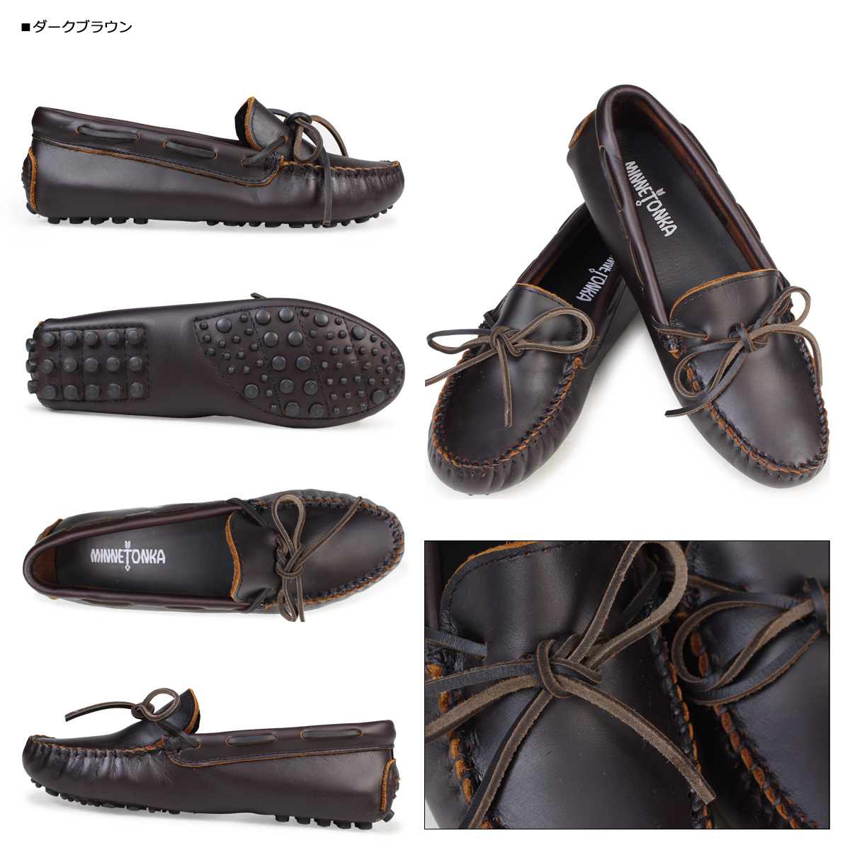 «Booking products» «11 / 6 days will be in stock» Minnetonka MINNETONKA classic driving moccasins CLASSIC DRIVING MOC leather women's