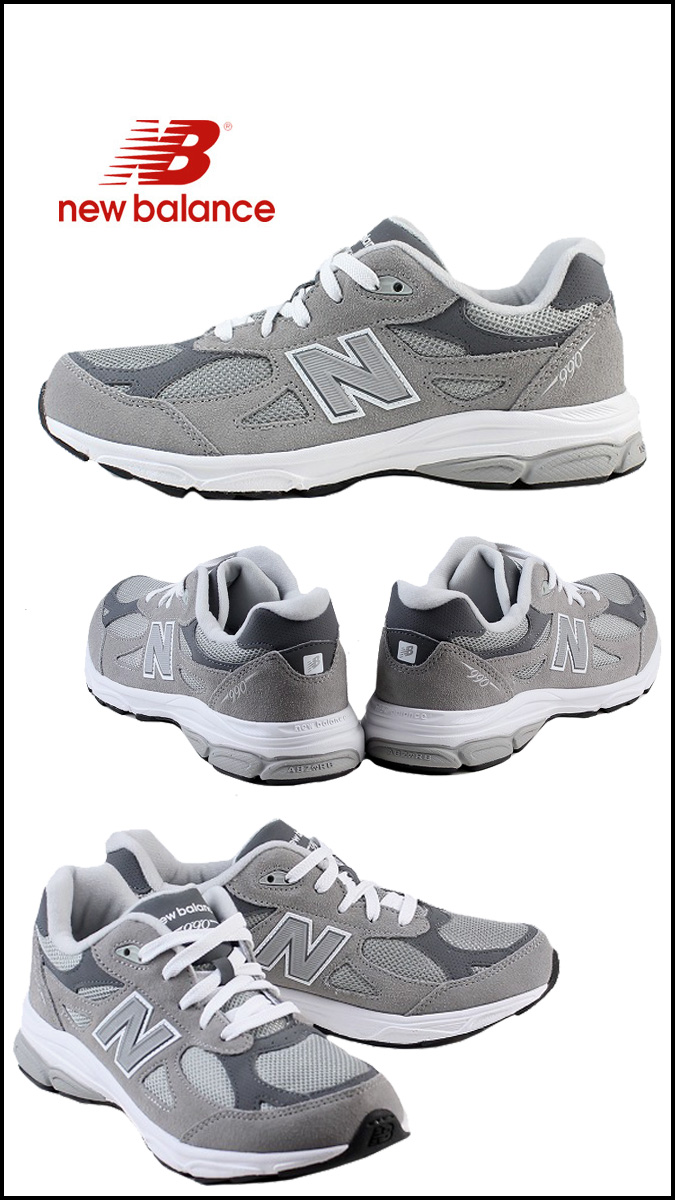 New balance new balance KJ990GRG kids women's sneakers M wise suede / mesh suede gray
