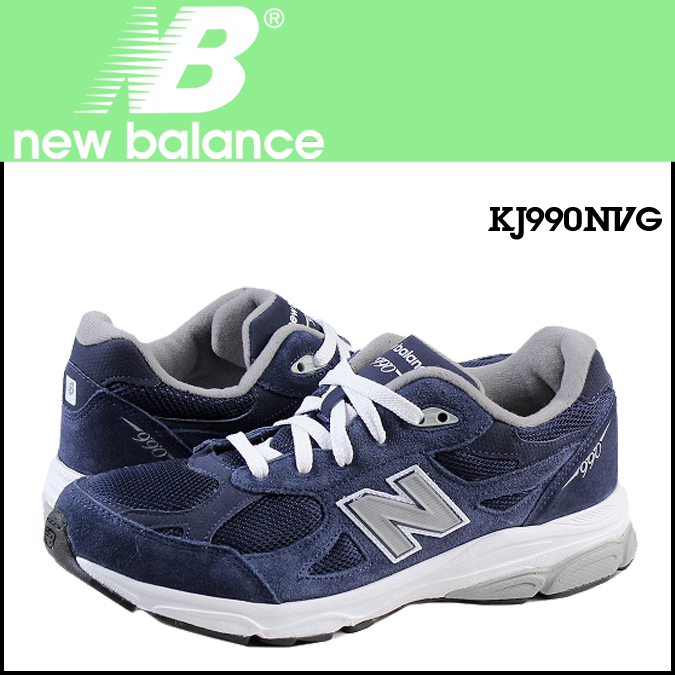 New balance new balance KJ990NVG kids women's sneakers M wise suede / mesh suede [1 / 16 restocked] [regular]