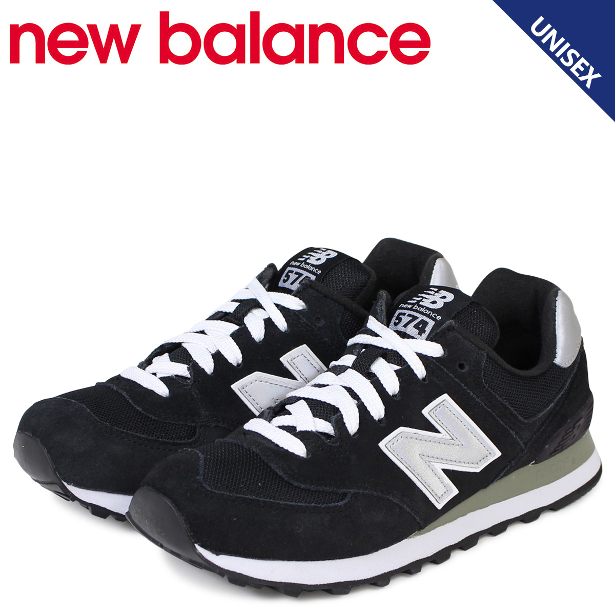 uk availability e7f37 41cb8 new balance 574 men's lady's New Balance sneakers M574NK D Wise shoes black  [171]