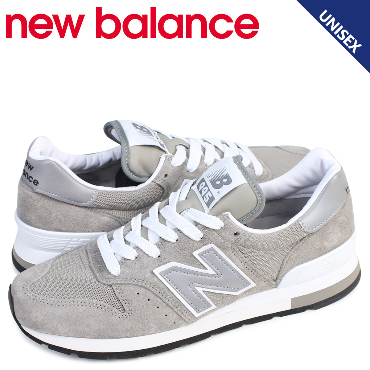 New Balance Sneakers with Mesh Gr. US 9