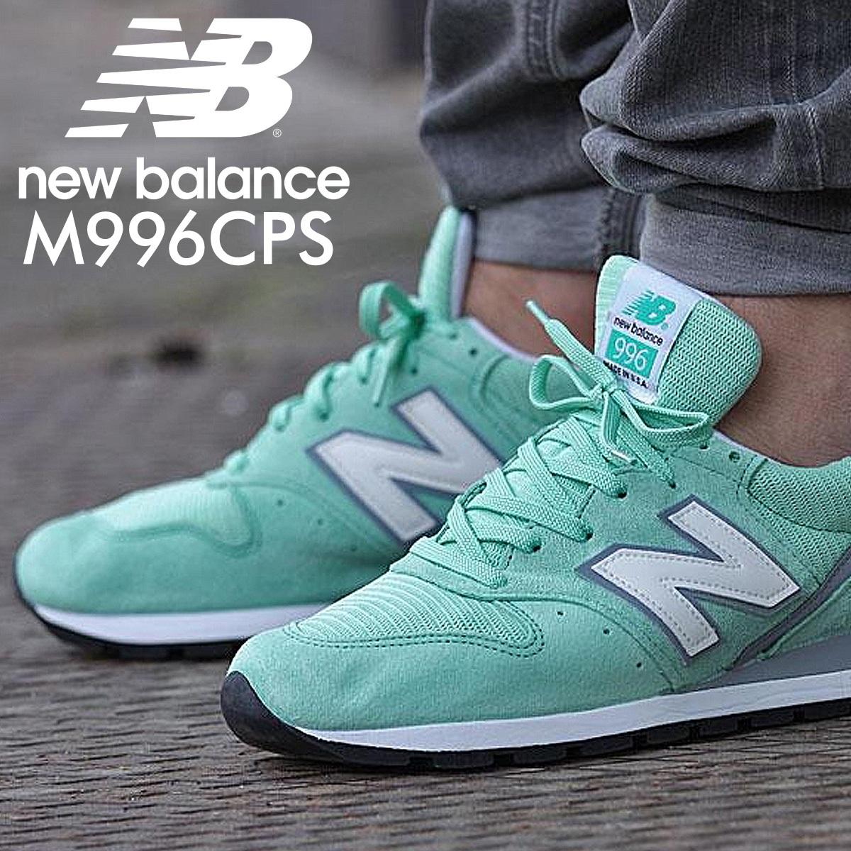 new balance 996 wearing