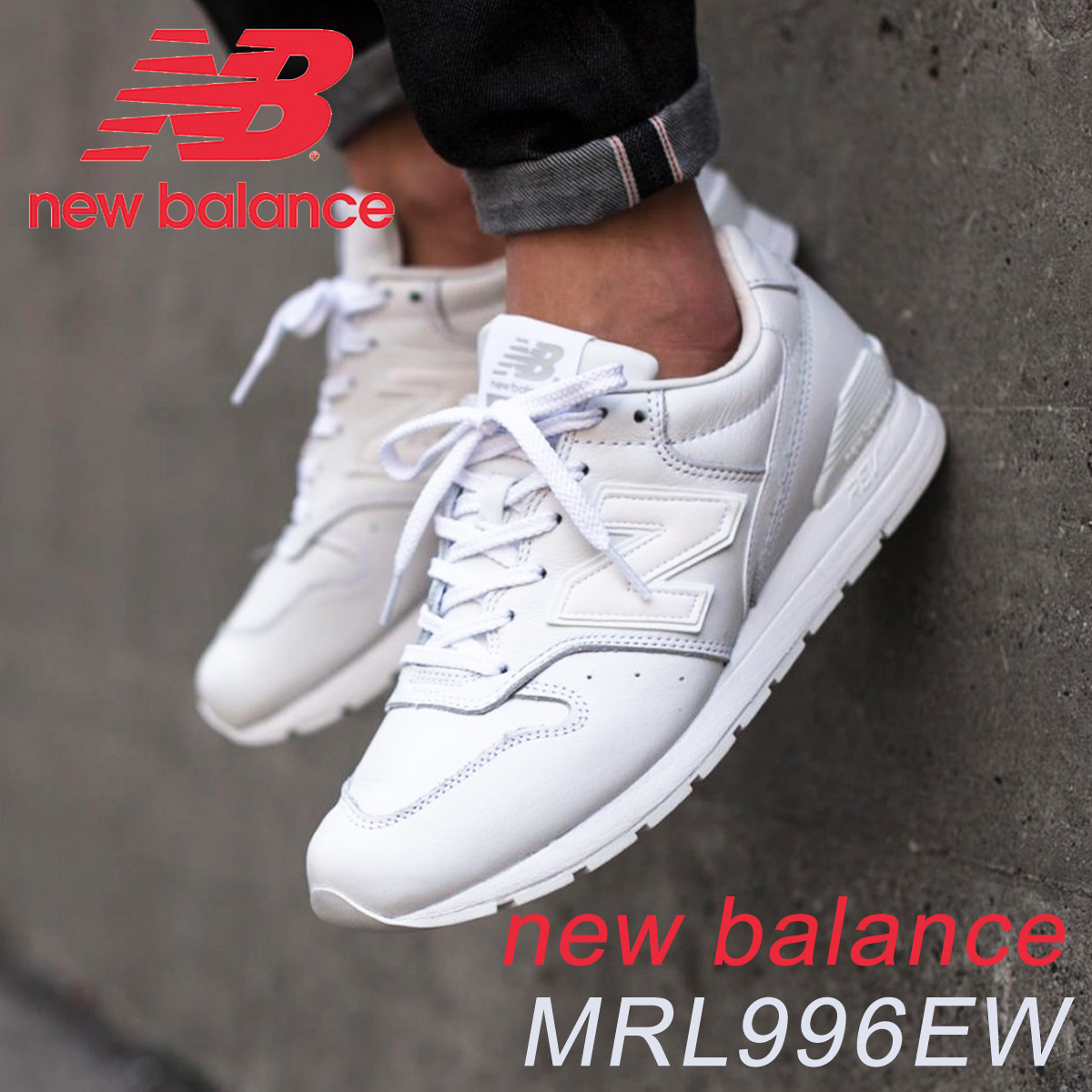 new style 9eca7 6e773 [SOLD OUT]new balance 996 men's lady's New Balance sneakers MRL996EW D Wise  shoes white [4/17 Shinnyu load] [174]