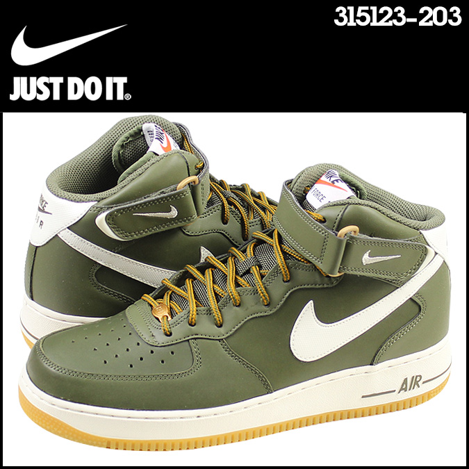 nike air force 1 mid 07 olive,Neuf Pas Cher Baskets