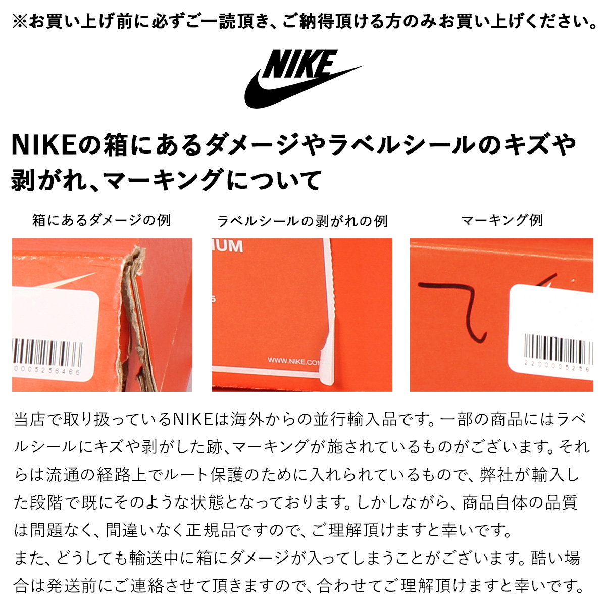 ナイキ NIKE レブロン 16 スニーカー メンズ LEBRON 16 SB SUPER BRON ホワイト 白 CD2451 100zzi返品不可Fc1TJKl