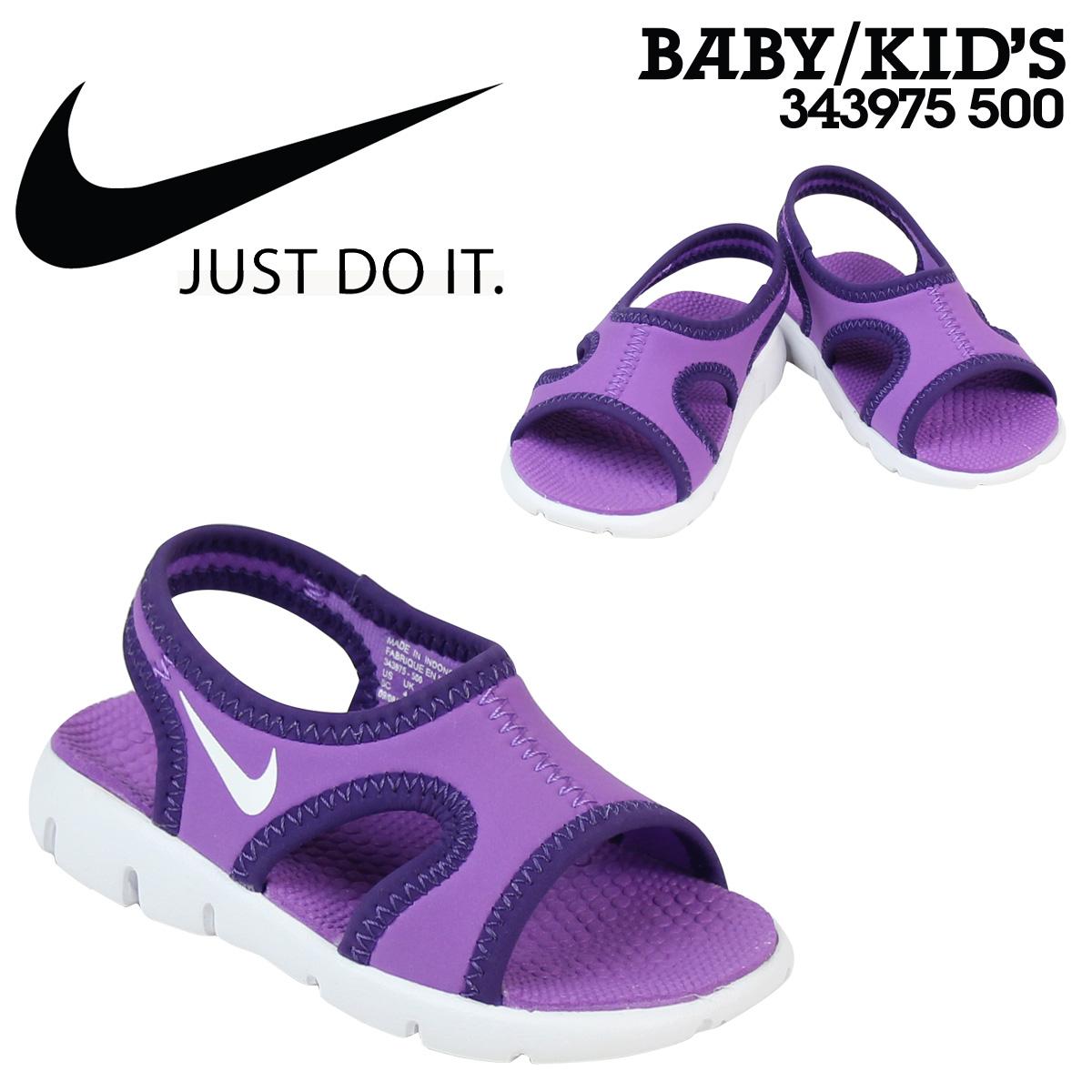 Buy Baby Nike Shoes