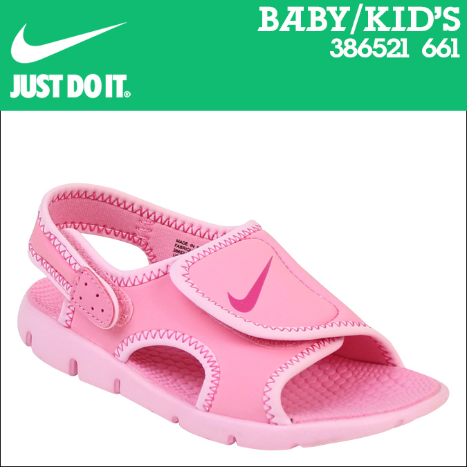 2ec3a2162aa46 ... pink for kids 1f1fd e9c48  switzerland nike nike baby kids sunray  adjust 4 td sandals sunray adjust 4 toddler junior kids