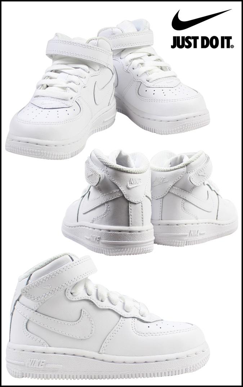 nike air force infant