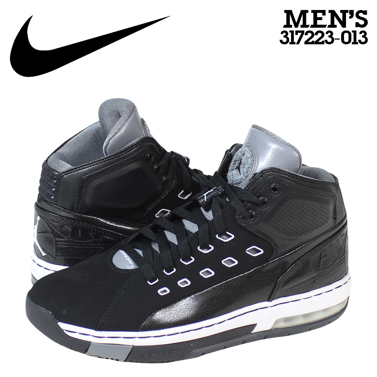 nike air jordans old school