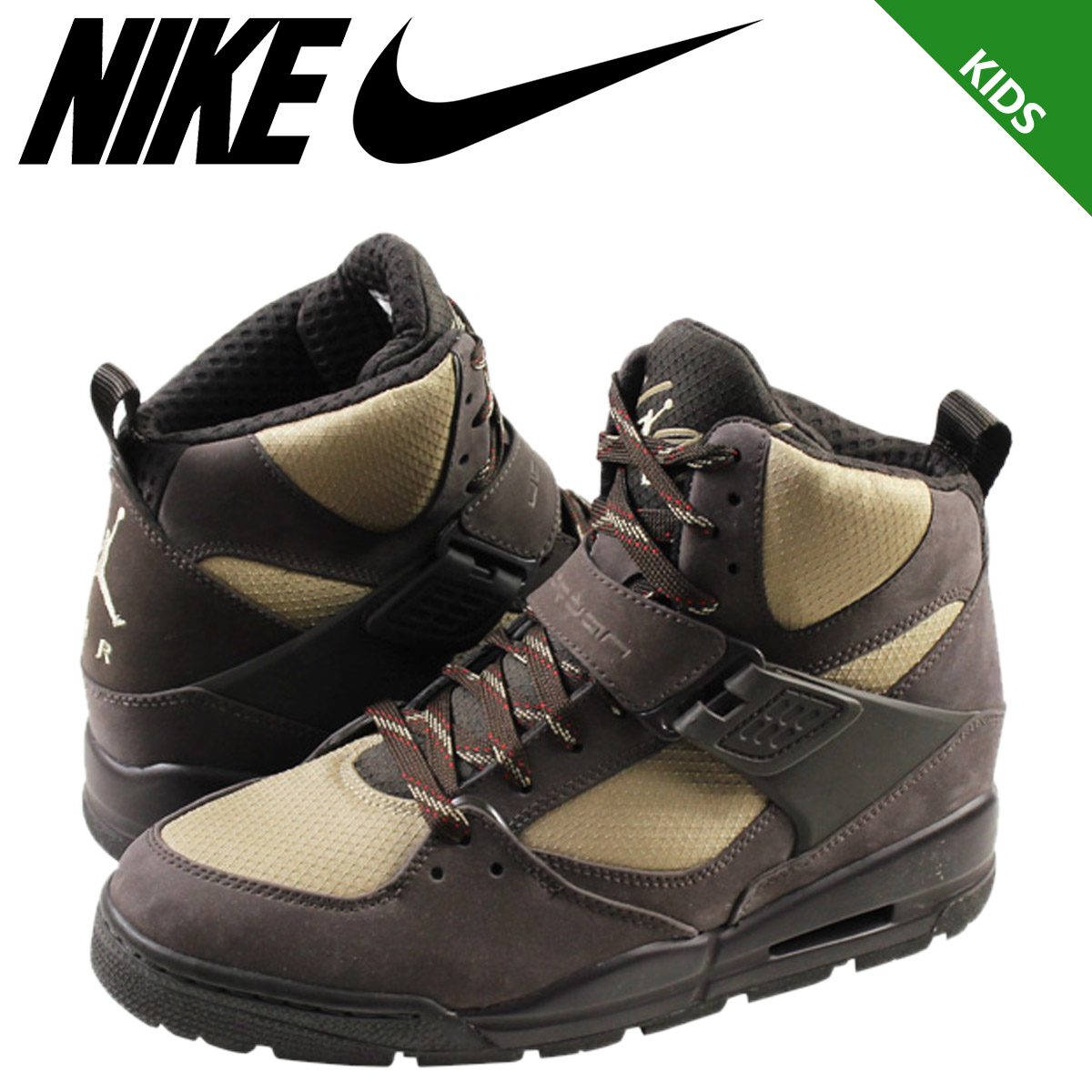 62cb671bd2c Nike NIKE JORDAN FLIGHT 45 TRK sneaker boots Jordan flight 45 Trek leather  mens 467927-204 Brown  6   19 new in stock