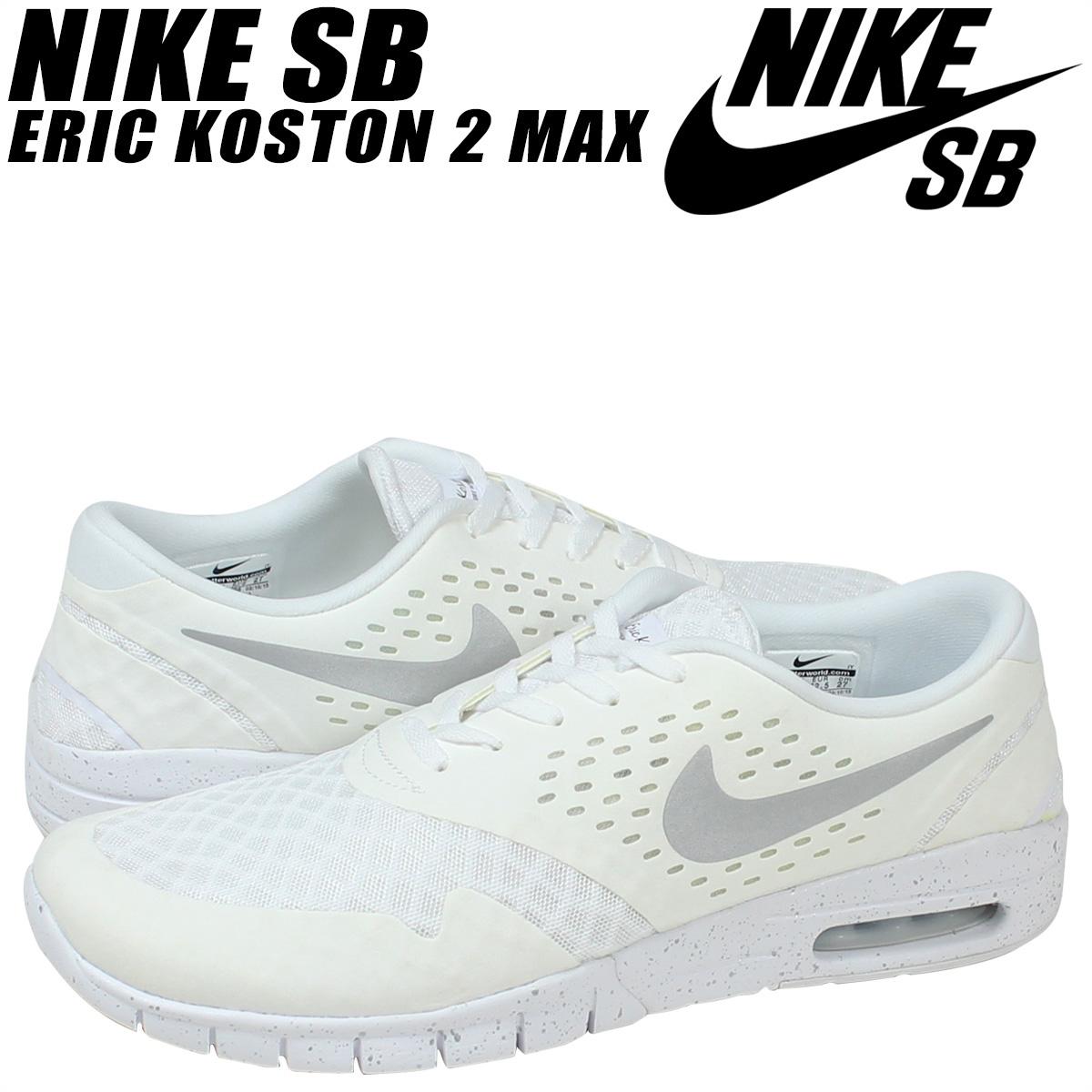 Nike NIKE SB Eric Koss ton sneakers ERIC KOSTON 2 MAX 631,047 100 men's white