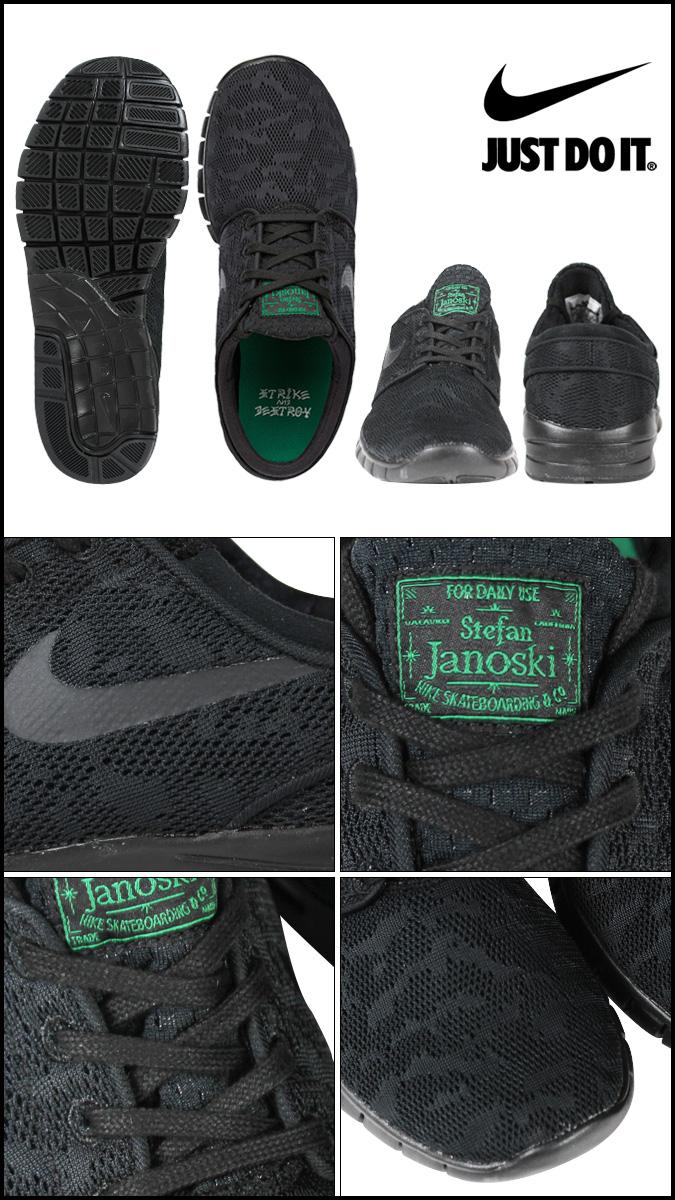 quality design exquisite design factory outlet NIKE Nike SB ステファンジャノスキースニーカー STEFAN JANOSKI MAX 631,303-003 men's shoes  black