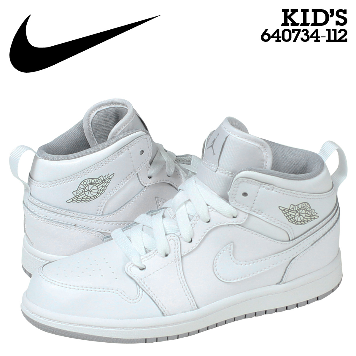 sneakers for cheap 3d5e5 747de Nike NIKE Air Jordan sneakers kids AIR JORDAN 1 MID PS Air Jordan 1 mid  640734 - 112 shoes white