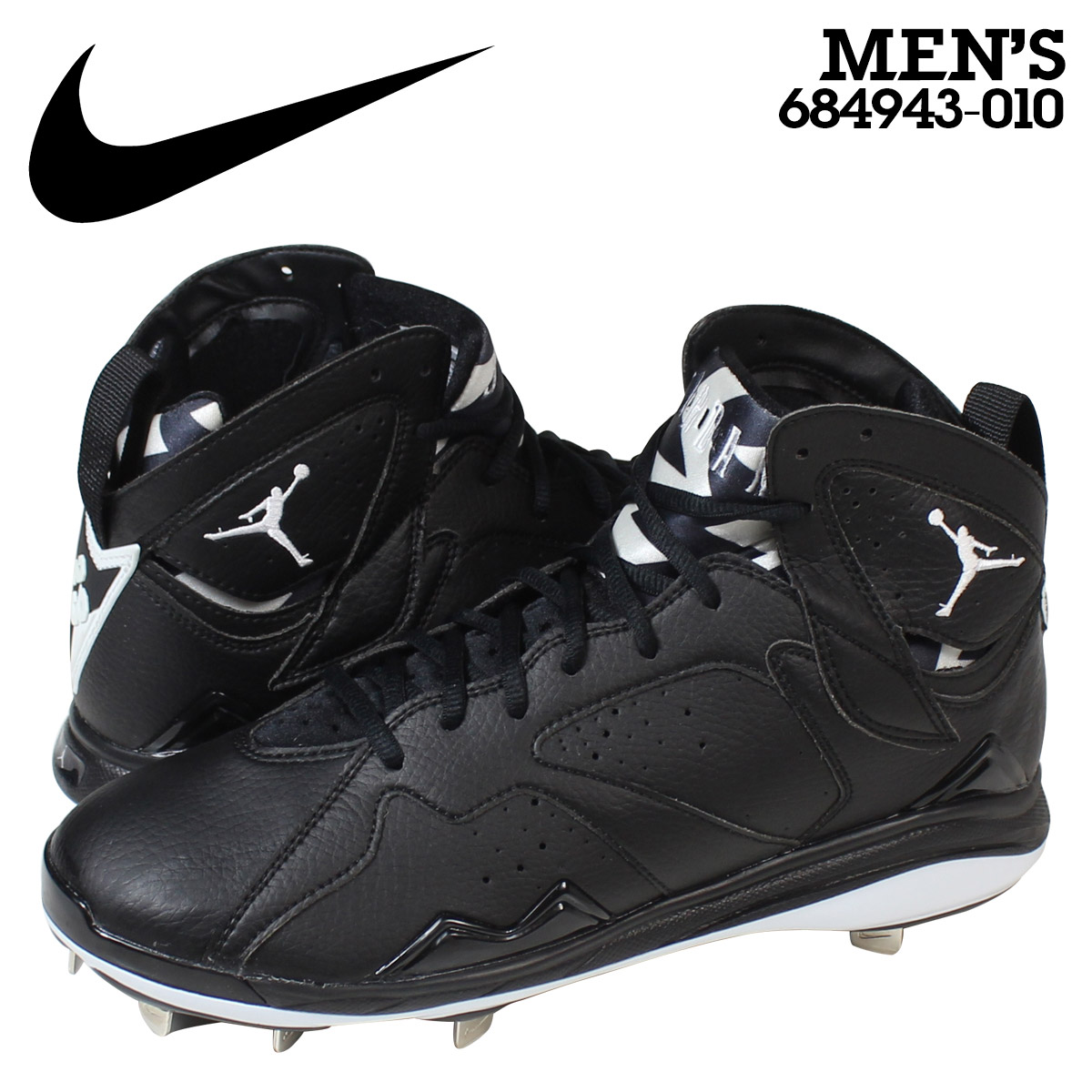 Nike NIKE Jordan baseball spike AIR JORDAN RETRO 7 METAL Air Jordan retro 7  684943-