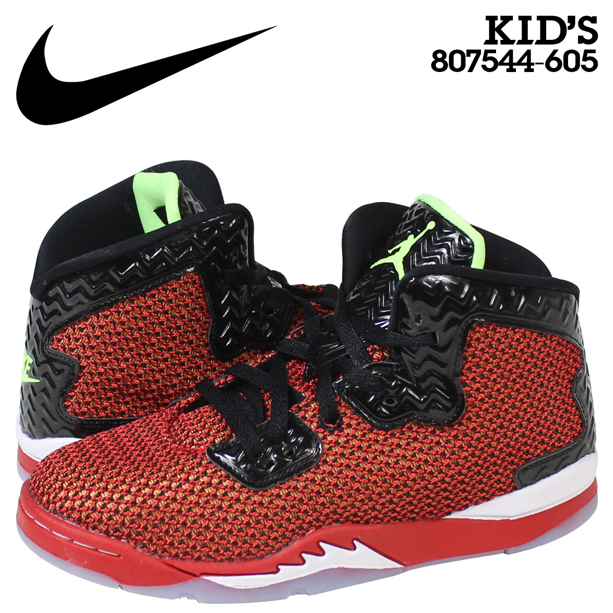 new product d4e6a 6b25d Nike NIKE Air Jordan sneakers kids AIR JORDAN SPIKE FORTY PS Air Jordan  spike 40 807544-605 red shoes