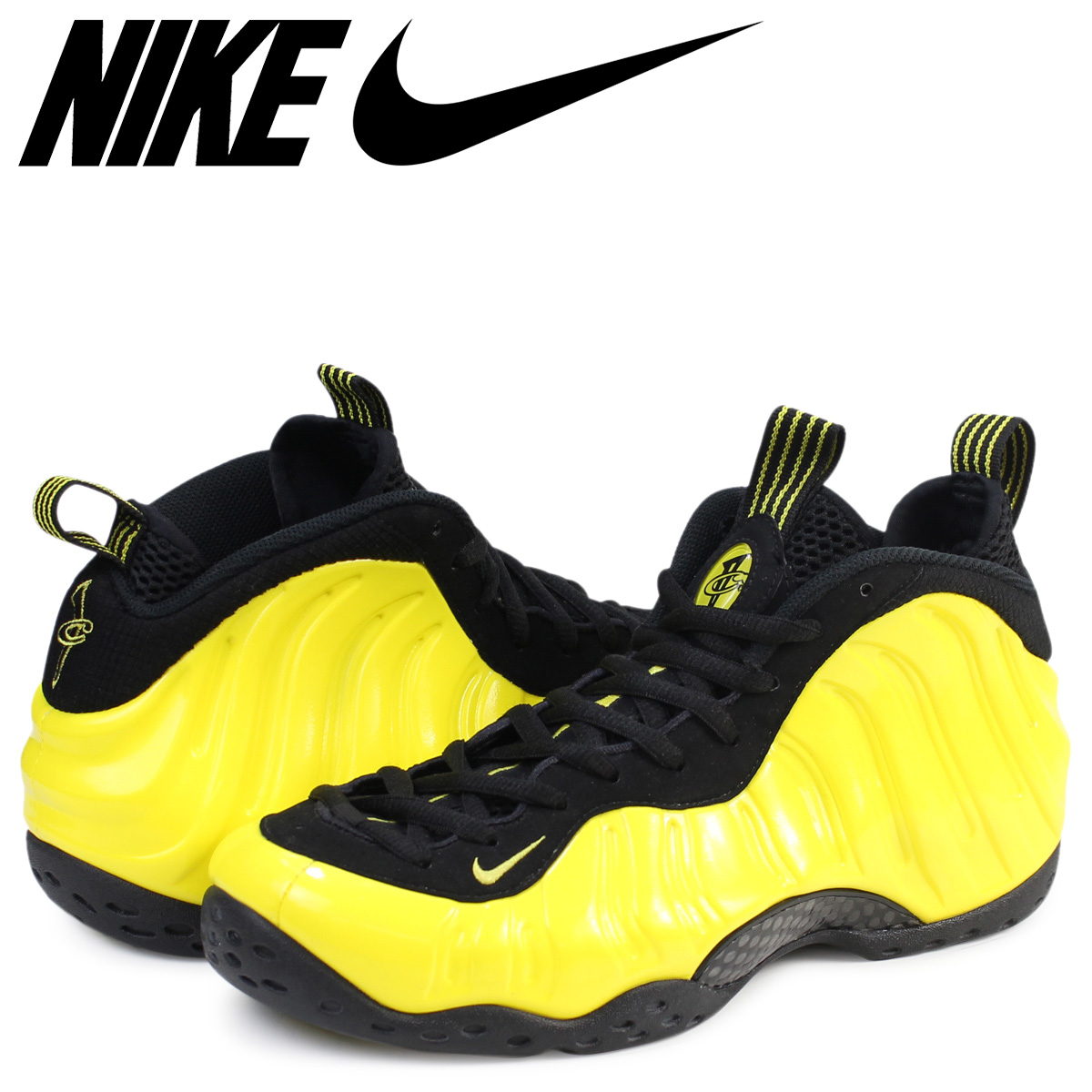 brand new c19a2 40760 ALLSPORTS   SOLD OUT  NIKE ナイキエアフォームポジットスニーカー AIR FOAMPOSITE ONE men  314,996-701 shoes yellow  176    Rakuten Global Market