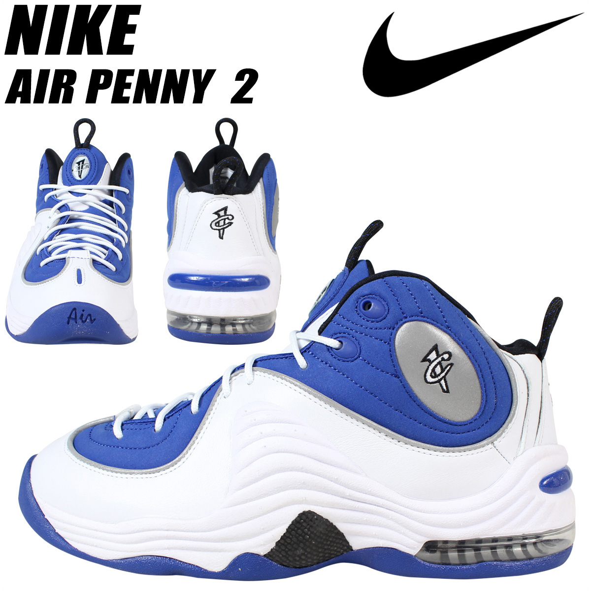 0f98f8feed5 ALLSPORTS   SOLD OUT  NIKE Nike Air penny sneakers AIR PENNY 2 Orlando  Magic 333886-400 men s shoes white