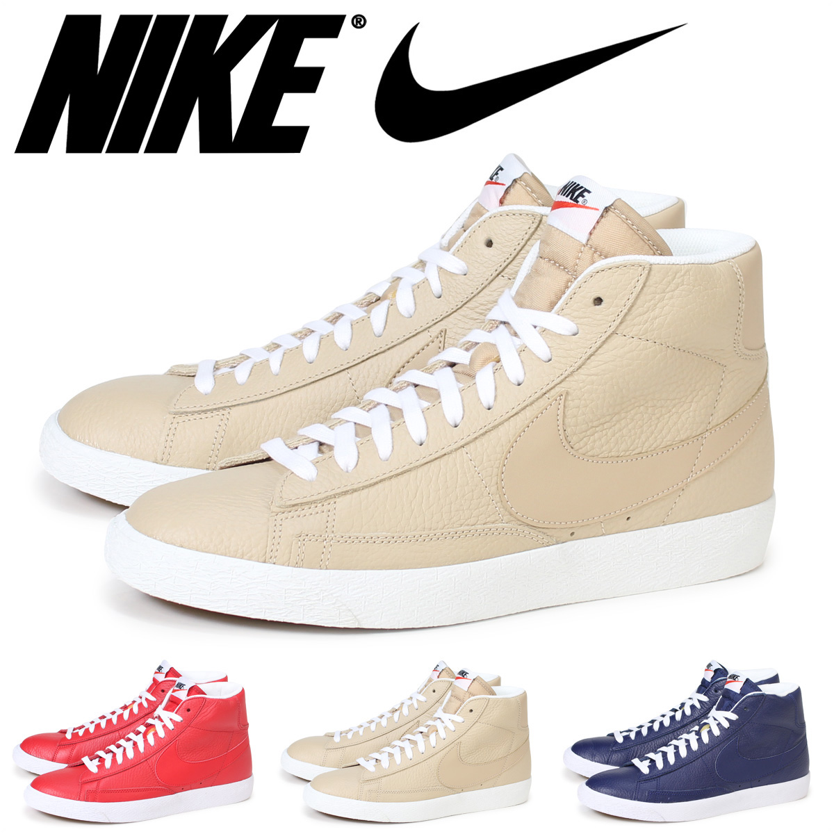new york 099aa e09fe Nike NIKE blazer sneakers BLAZER MID PREMIUM 09 429,988-202 429,988-402  429,988-604 mens ladys shoes load planned Shinnyu load in reservation  product 33 ...