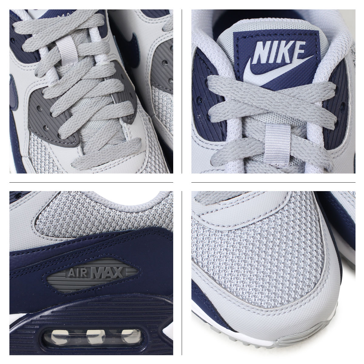 Nike NIKE Air Max sneakers men gap Dis AIR MAX 90 ESSENTIAL 537,384-064 shoes gray [2/27 Shinnyu load]