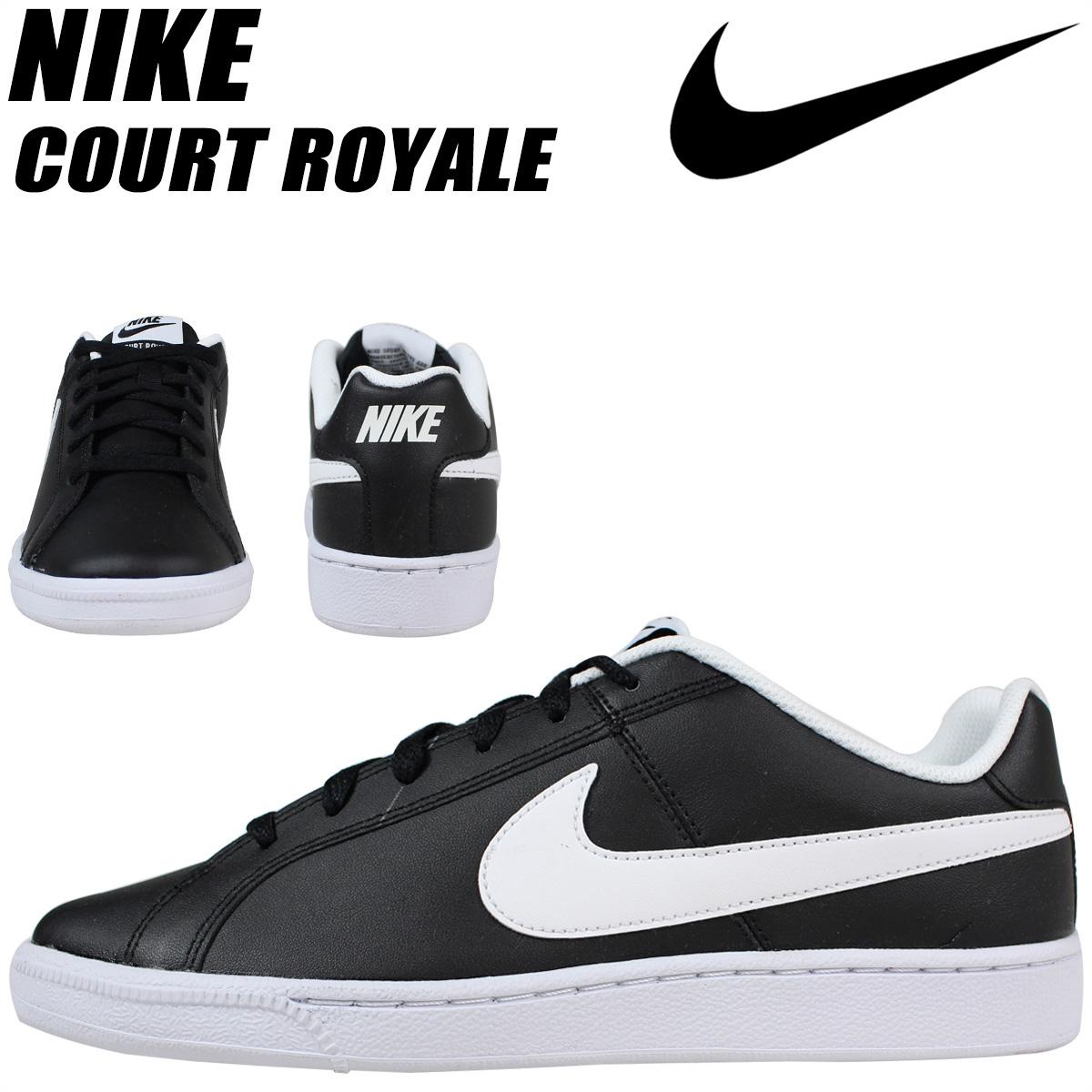nike royal court