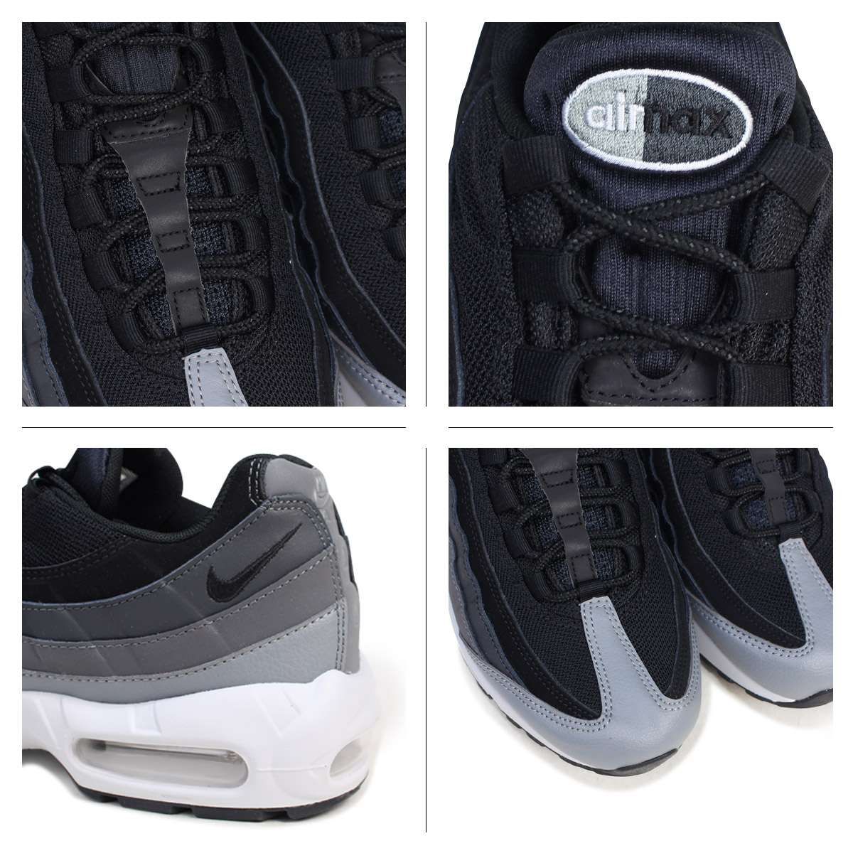 ALLSPORTS  NIKE Kie Ney AMAX 95 essential sneakers AIR MAX 95 ... 425830811
