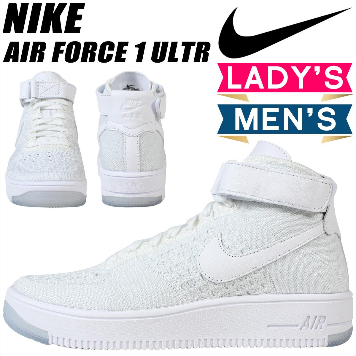 Nike 818018 100 a