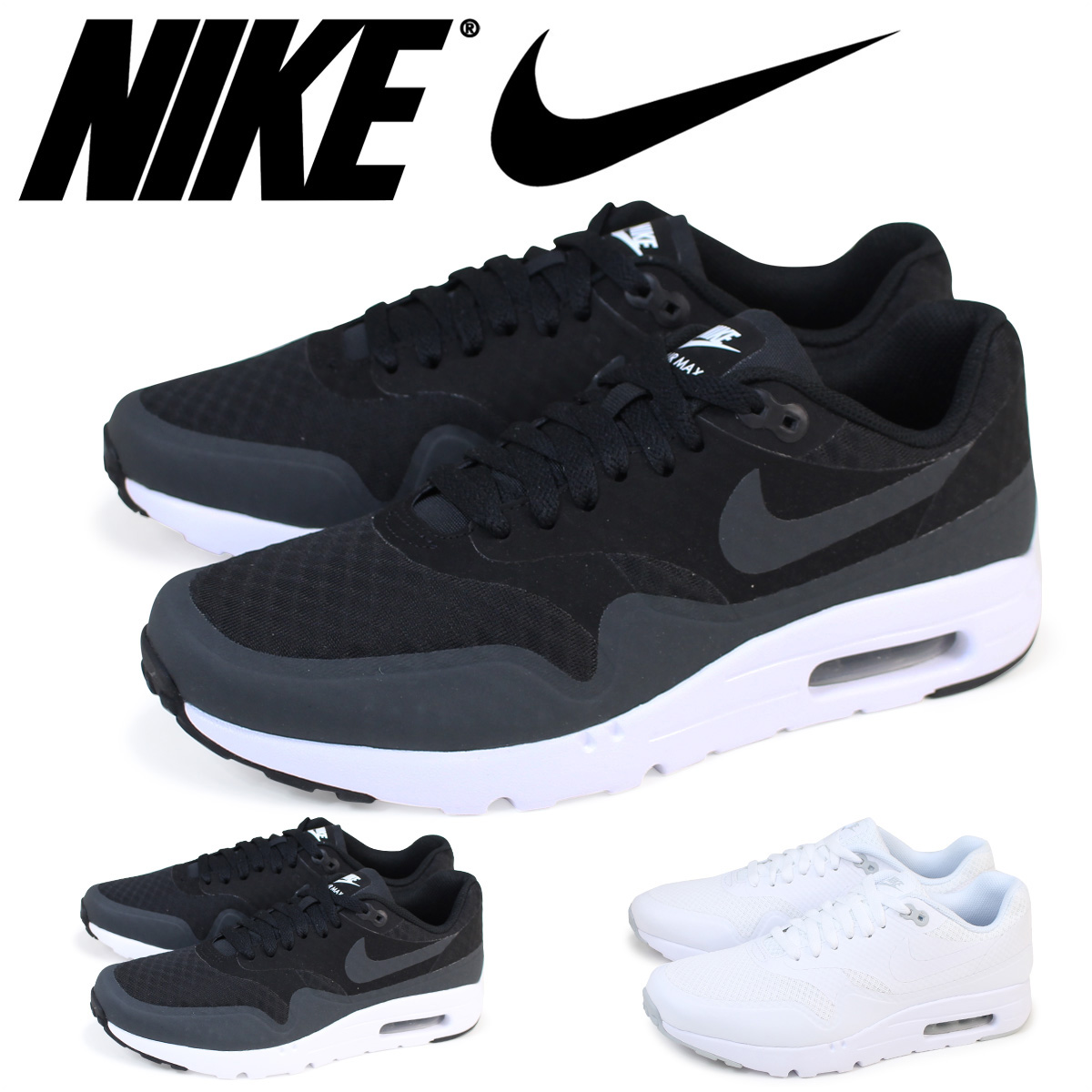 Nike NIKE Air Max men sneakers AIR MAX 1 ULTRA ESSENTIAL 819,476 004 819,476 105 shoes black white [the 124 additional arrival]
