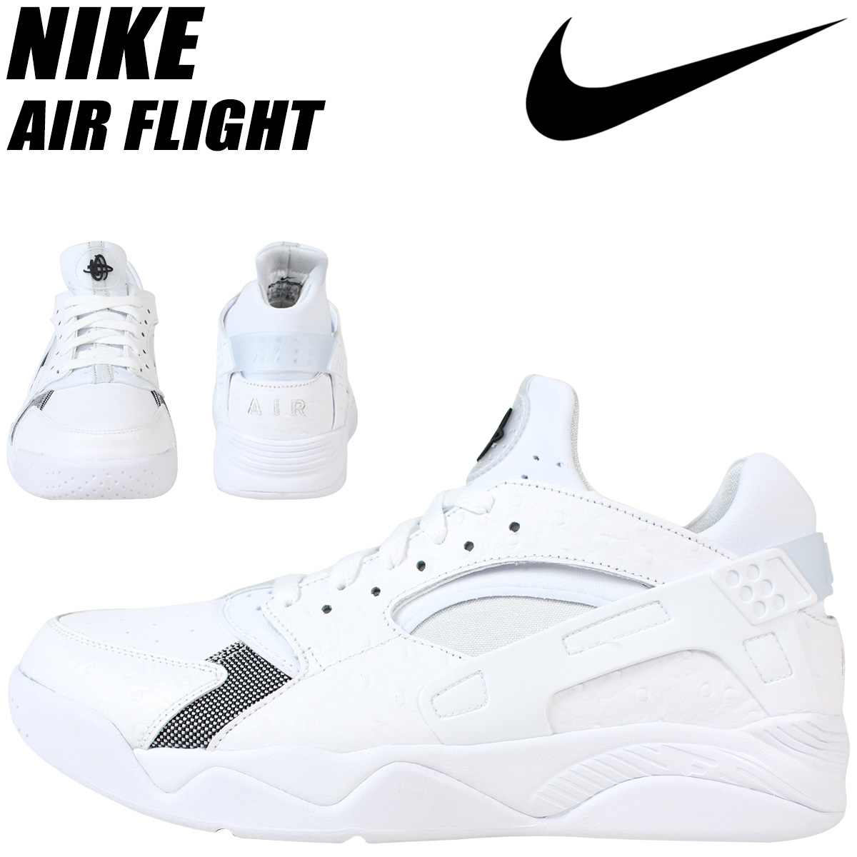 the best attitude e8941 db0a1 The origin of the name comes from the Greece myths of one Jeff Johnson saw  in the dream, victory goddess Nike (Nike).