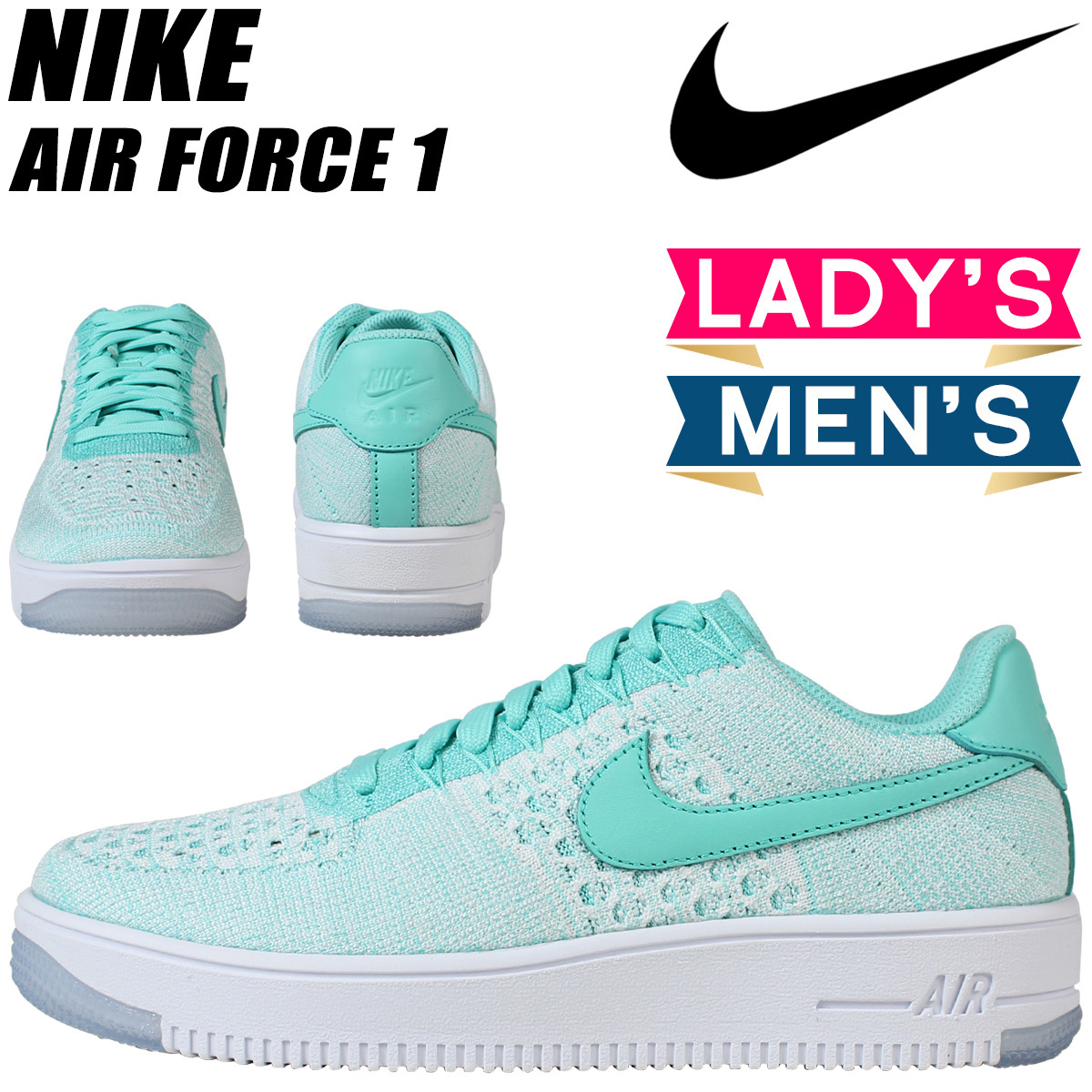 outlet store 7cafc 52377 NIKE Nike Air Force sneakers Womens WMNS AIR FORCE 1 FLYKNIT LOW air force  1 Flint 820256 - 300 men's shoes blue