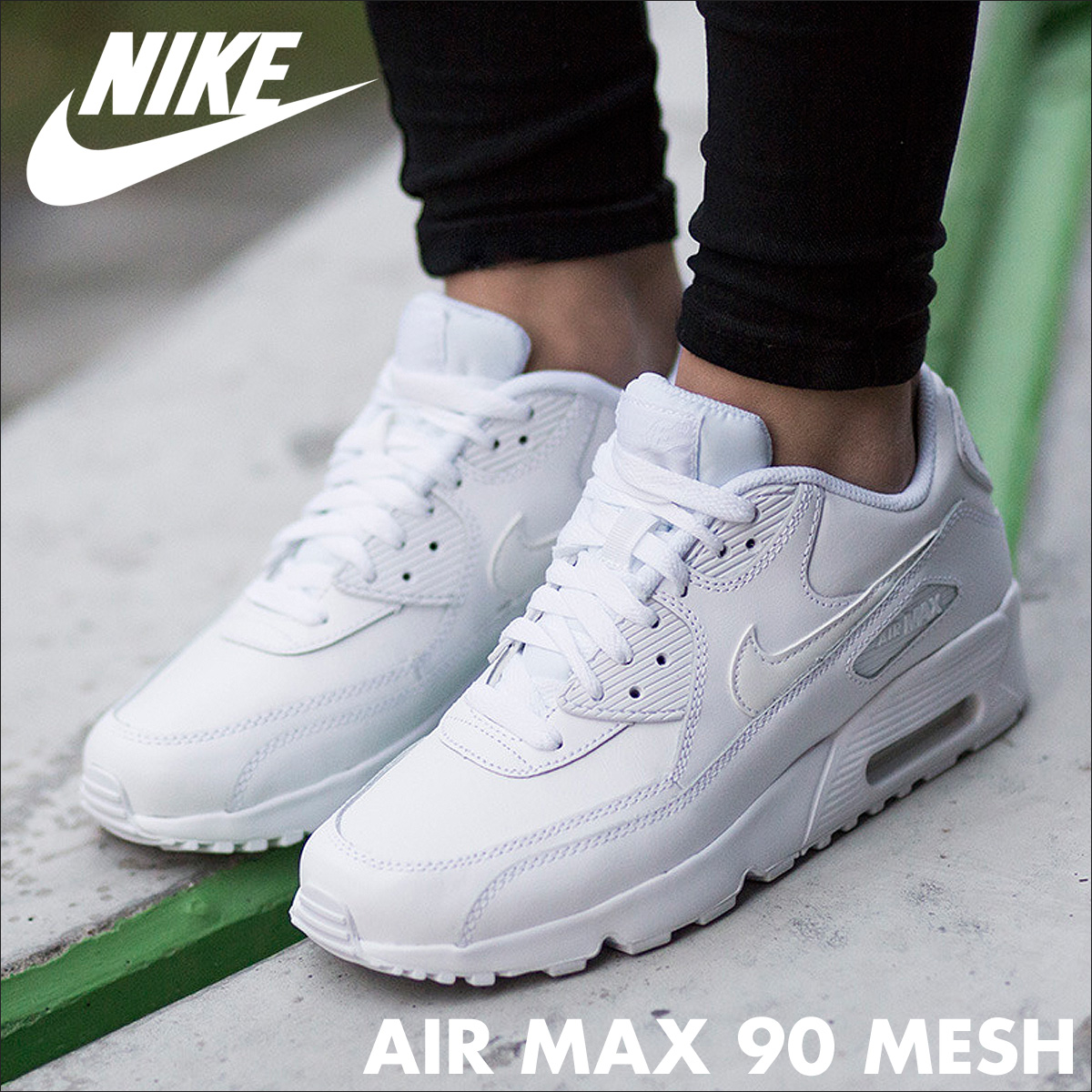 NIKE Kie Ney AMAX 90 Lady's sneakers AIR MAX 90 MESH GS 833,418 100 shoes white