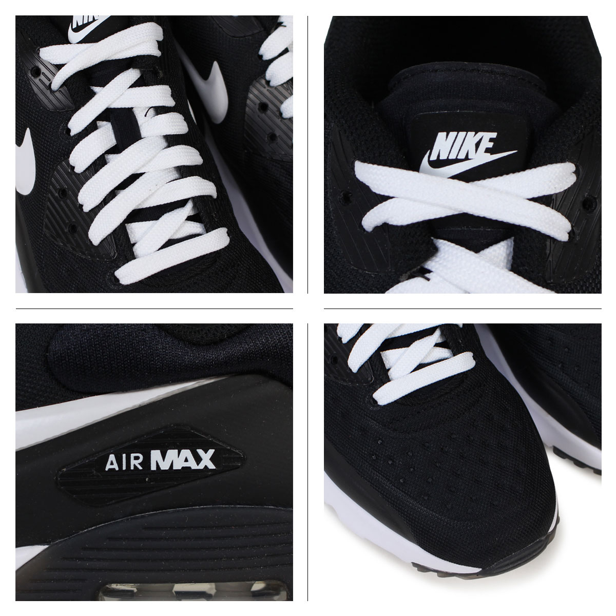 Nike Se Ultra Allsports Max Womens Gs Sneakers 90 Air afqwxnw0p