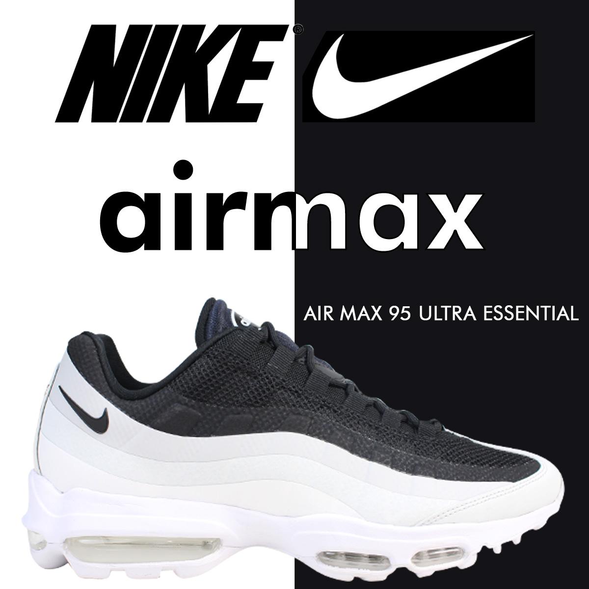 air max 95 ultra essential