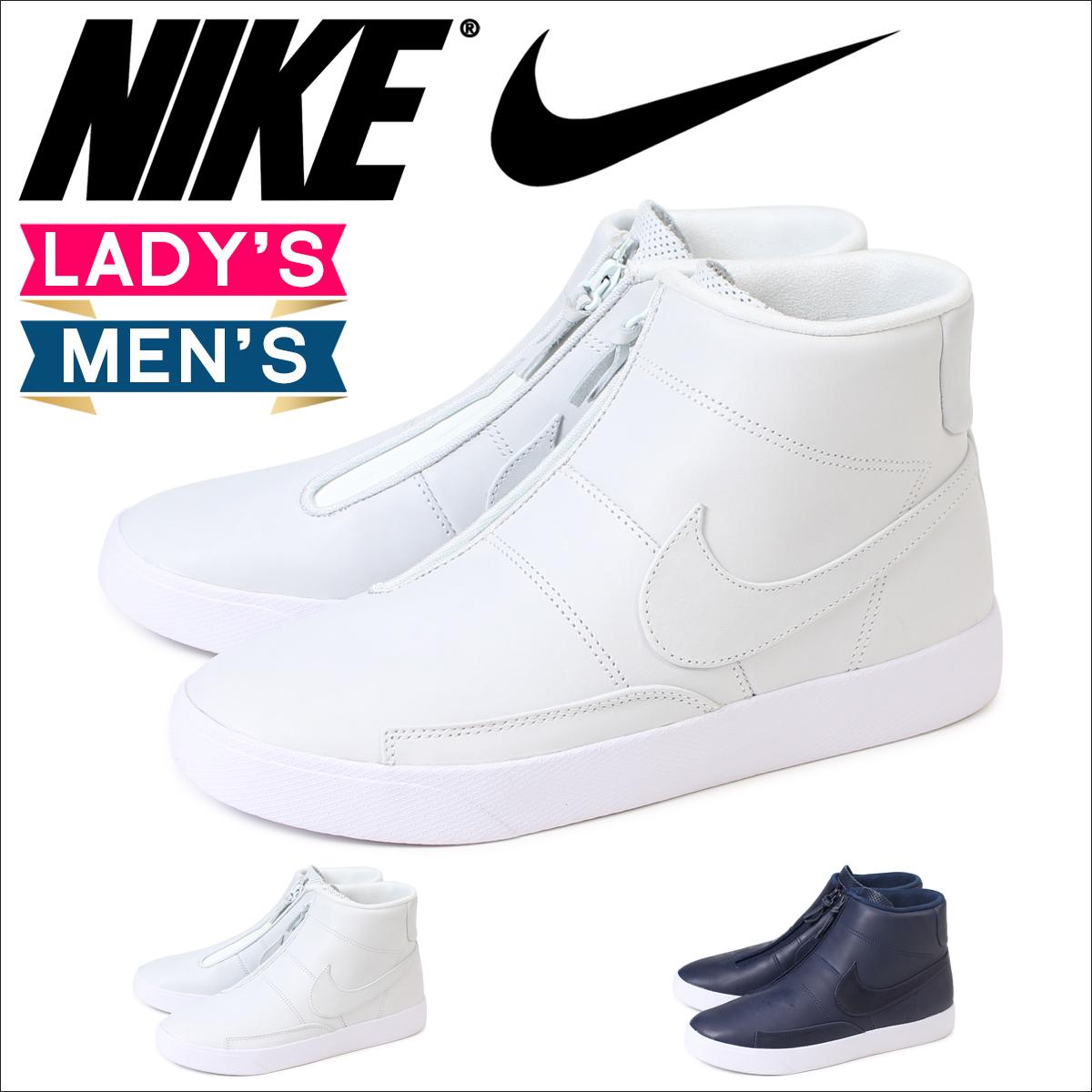 Nike Blazer Bas Wagon Cru Rouge