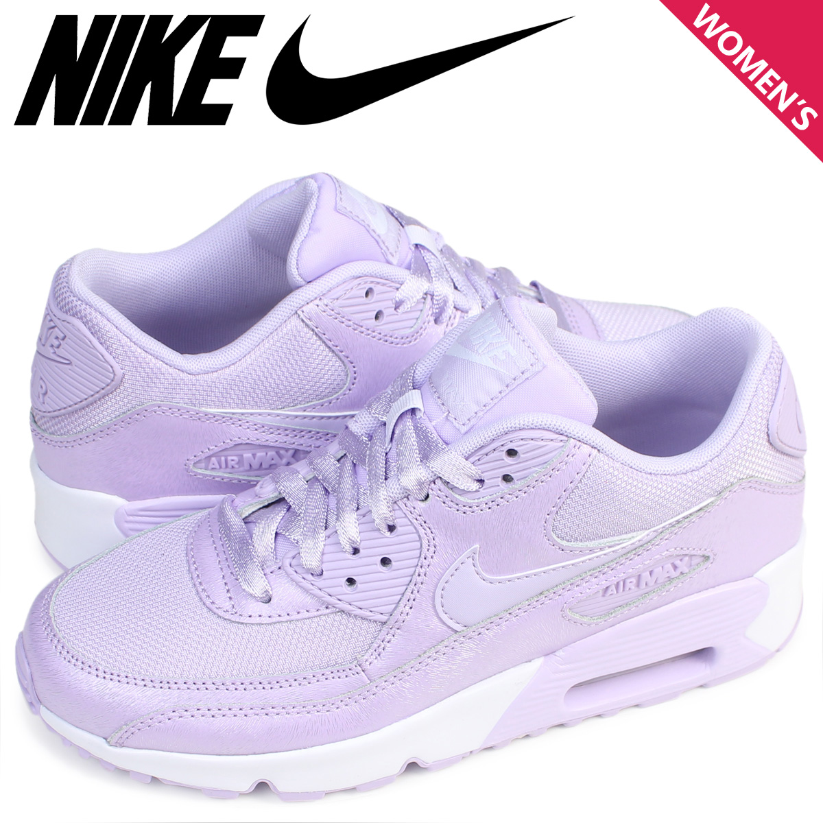 Nike NIKE Air Max 90 Lady's sneakers AIR MAX 90 SE MESH GS 880,305 500 shoes purple [727 Shinnyu load]