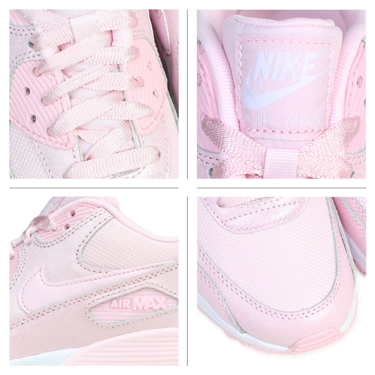 Nike Air Max 90 Gg (Prism Pink) Sneaker Freaker
