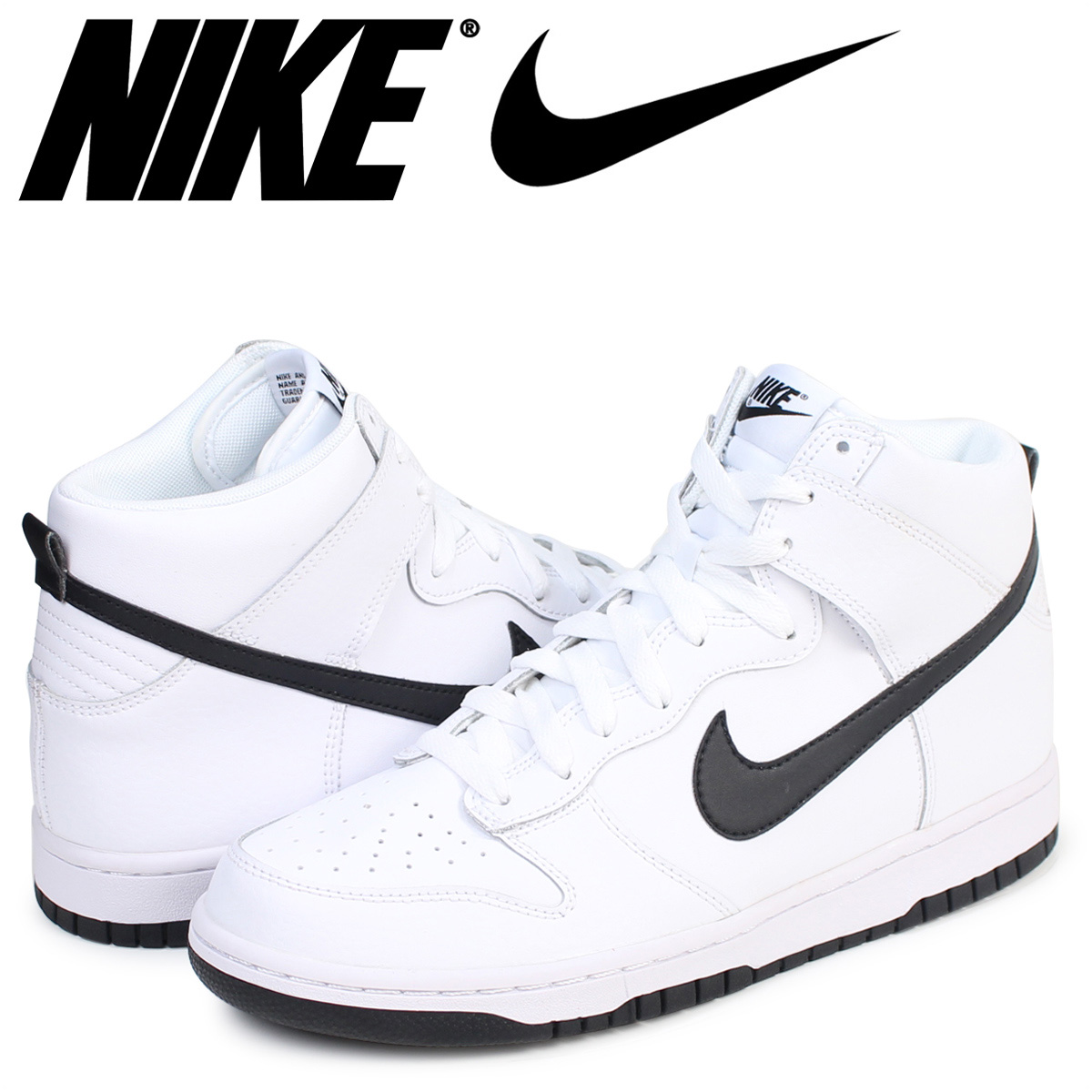 ALLSPORTS | Rakuten Global Market: NIKE Nike dunk high sneakers DUNK HI men  904,233-103 shoes white [7/1 Shinnyu load] [176]
