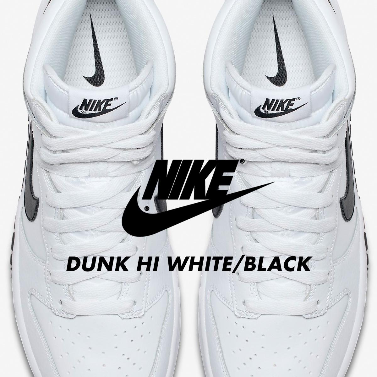NIKE Nike dunk high sneakers DUNK HI men 904,233-103 shoes white [7/1  Shinnyu load] [176]
