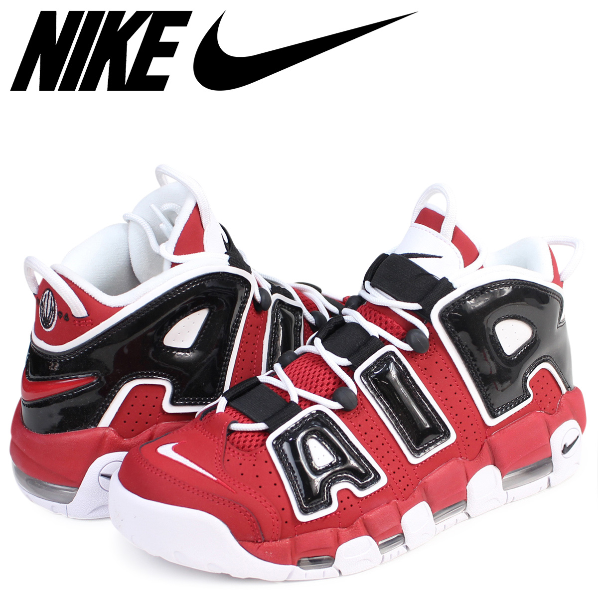 e009fd437355 ALLSPORTS  NIKE Nike more up tempo sneakers AIR MORE UPTEMPO  96 HOOP PACK  921