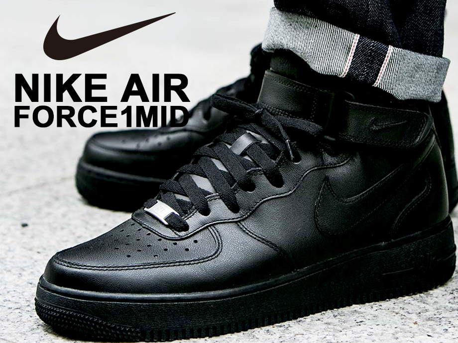 f7350ad9a ... NIKE AIR FORCE 1 Nike air force 1 MID 07 sneakers men 315,122-001 black