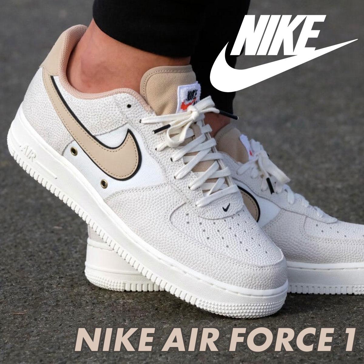 promo code 23f2e 2302a NIKE AIR FORCE 1 Nike air force 1 07 LV8 sneakers men 718,152-109 off-white   2 14 Shinnyu load   182
