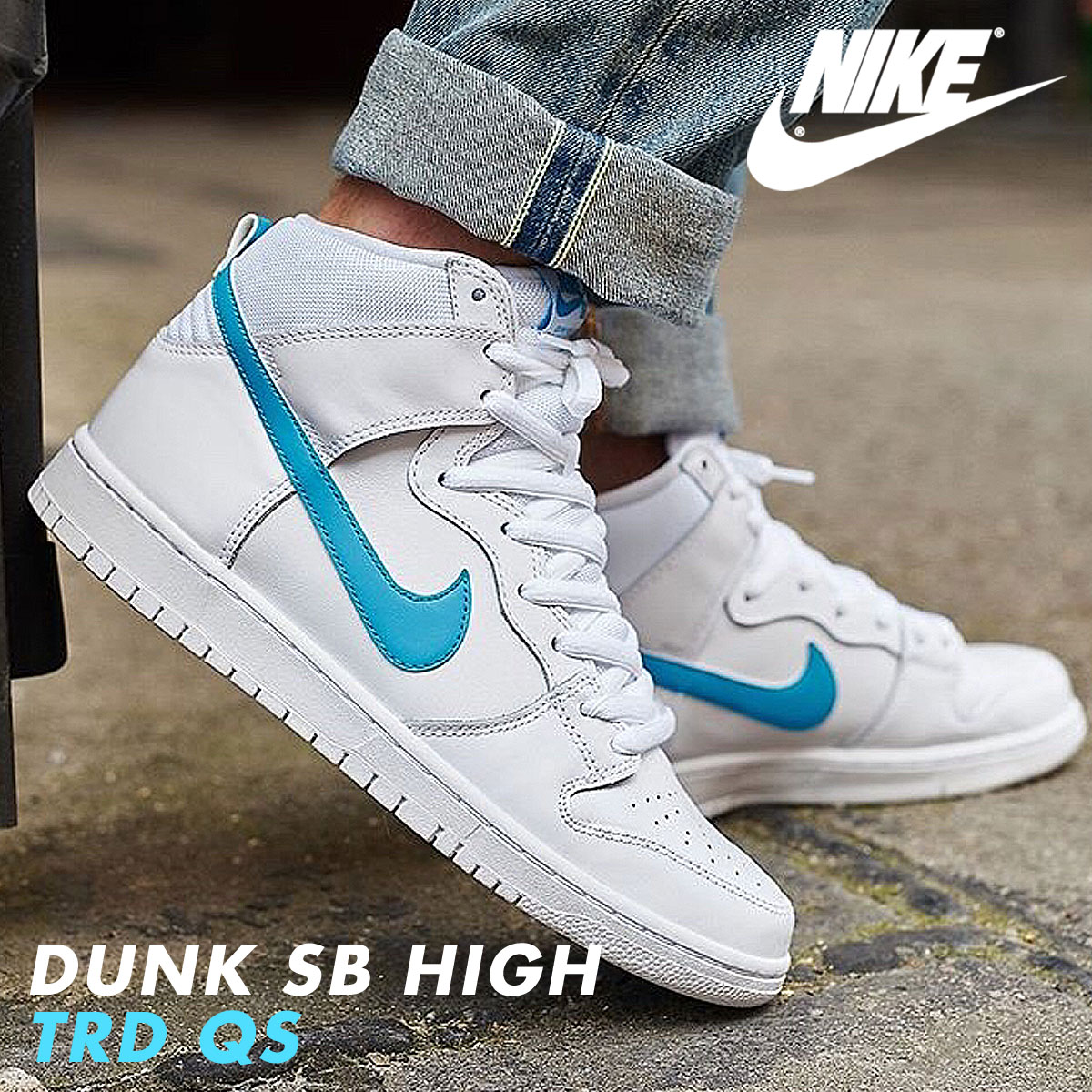 sports shoes 333da a1379 NIKE Nike SB dunk high sneakers DUNK HIGH TRD QS MULDER 881,758-141 men's  shoes white [9/6 Shinnyu load] [179]