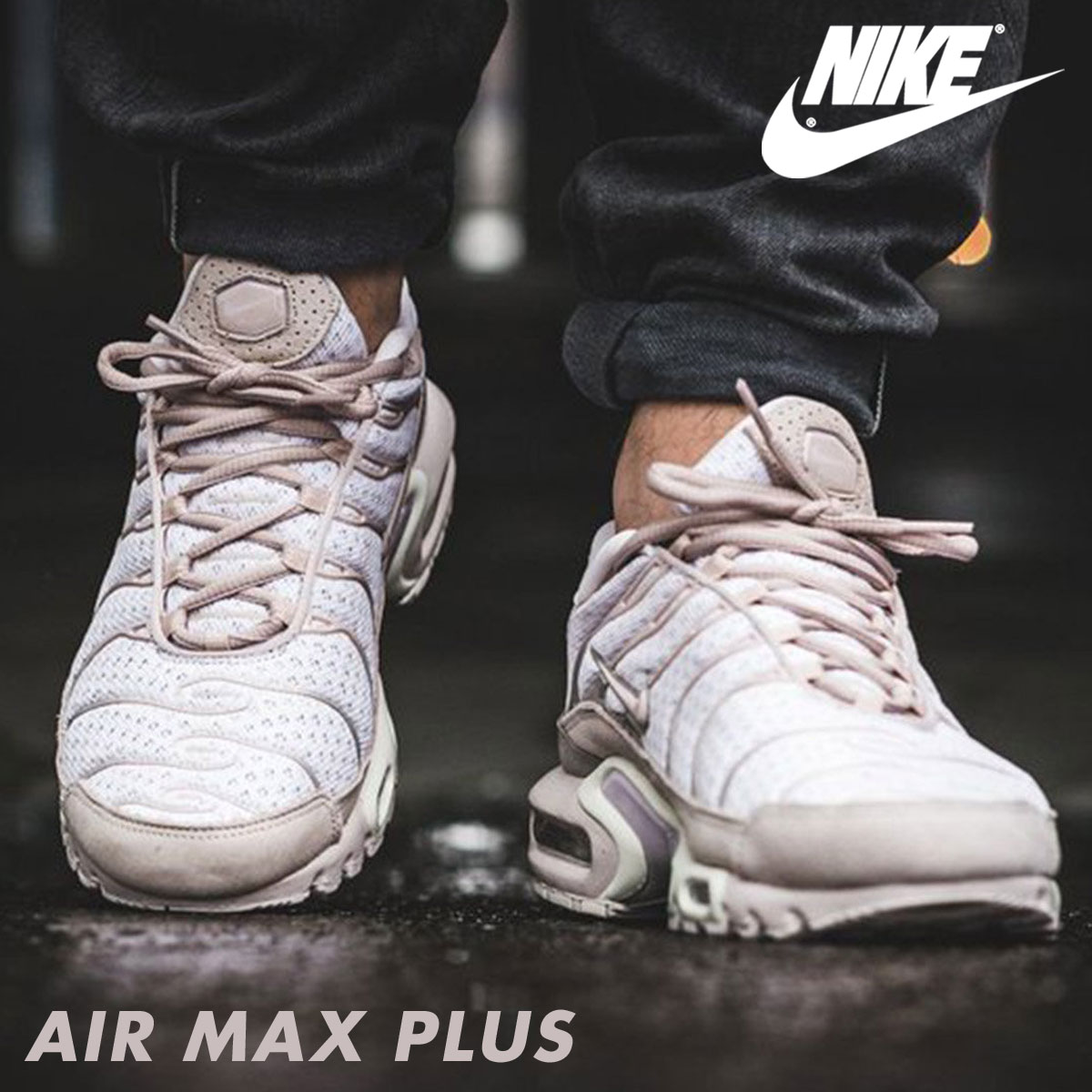 air max 179