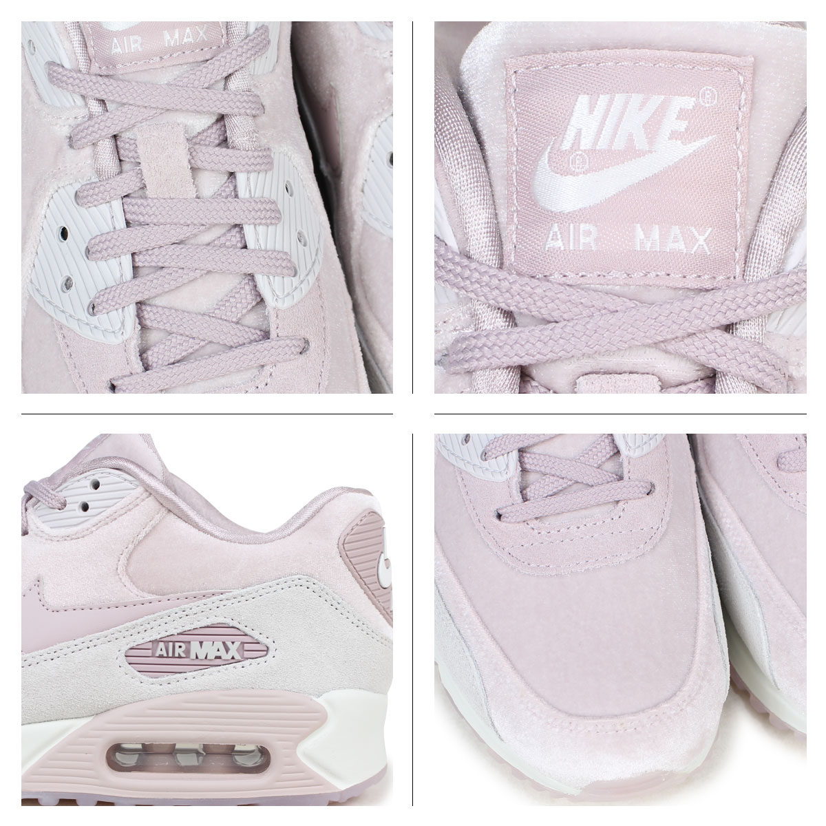NIKE WMNS AIR MAX 90 LX Kie Ney AMAX 90 Lady's sneakers 898,512 600 shoes pink