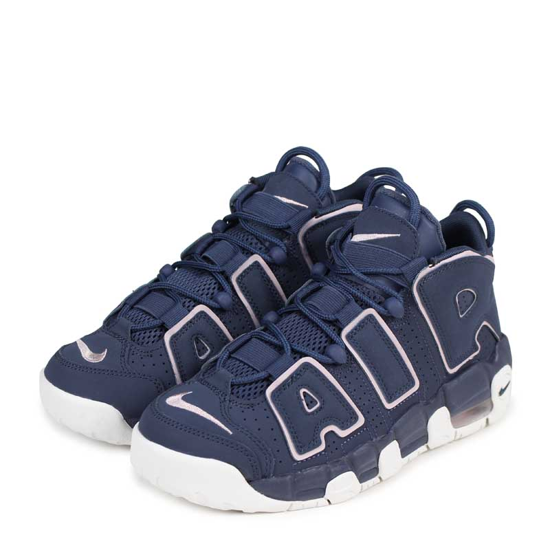 aeac65c3a5 NIKE AIR MORE UPTEMPO GS Nike air more up tempo Lady's sneakers 415,082-402  blue ...