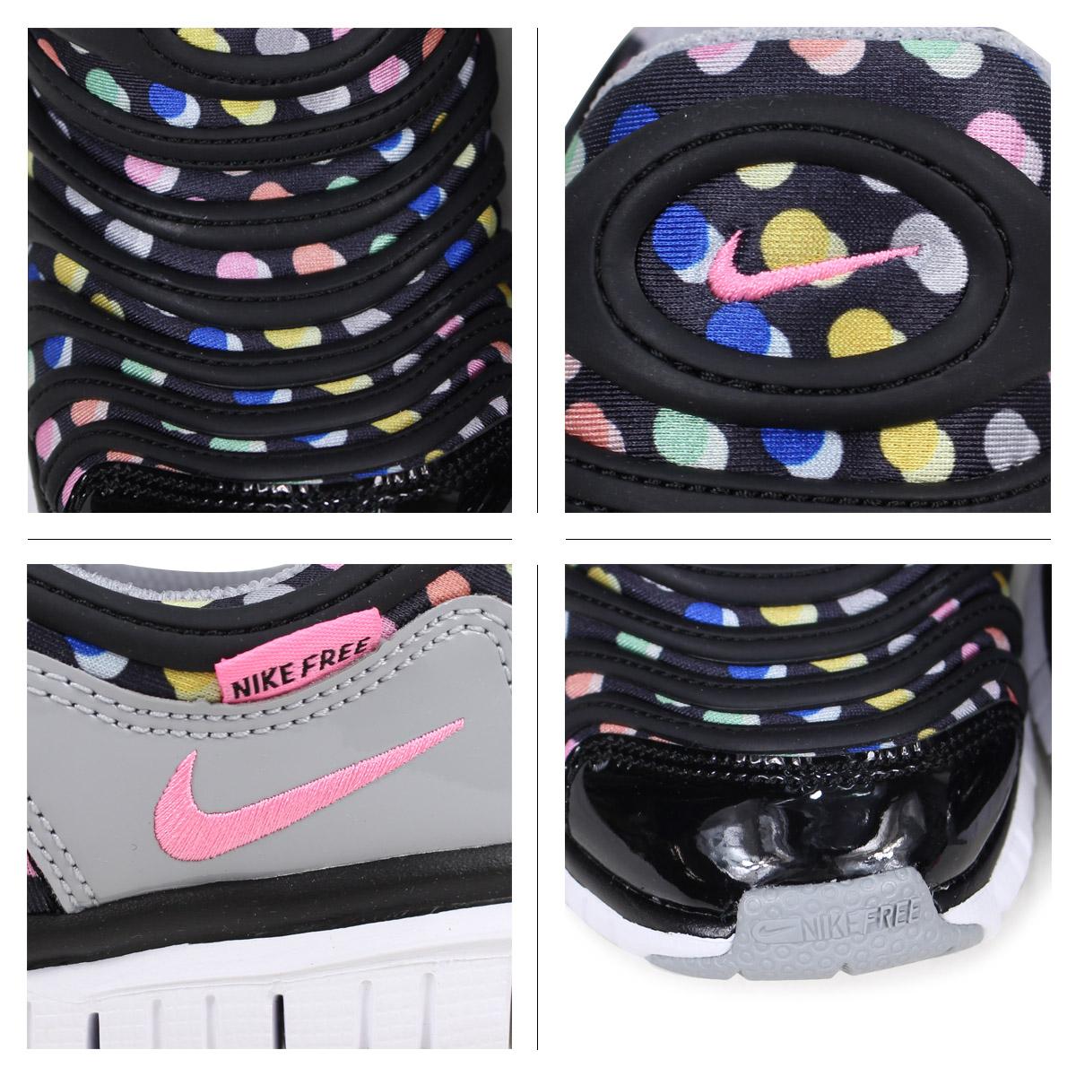9e94f64e667c2 ALLSPORTS  NIKE DYNAMO FREE PRINT PS Nike dynamo-free kids sneakers ...