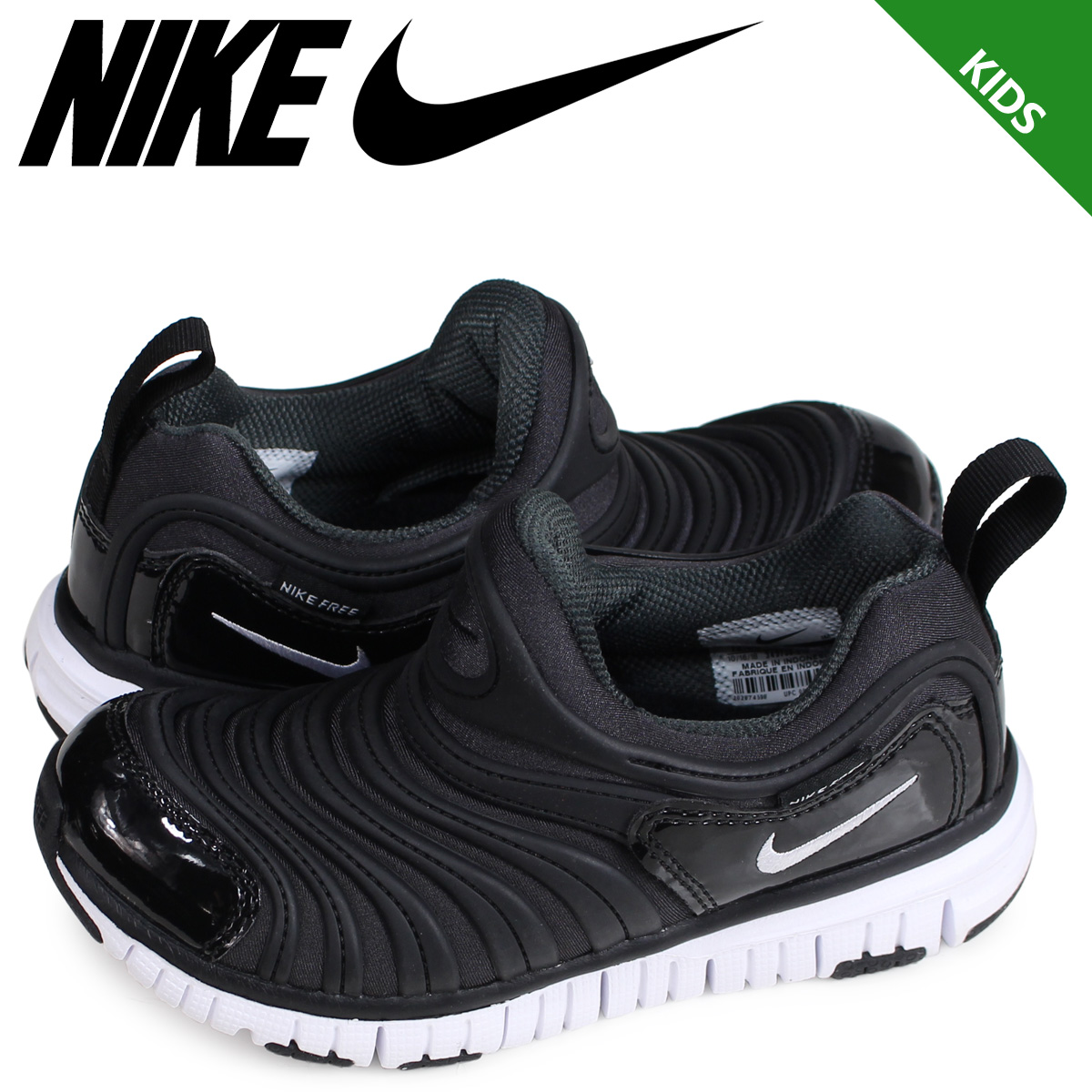 buy online ac0e3 08332 NIKE DYNAMO FREE PS Nike dynamo-free kids sneakers 343,738-013 black  1 26  Shinnyu load   181