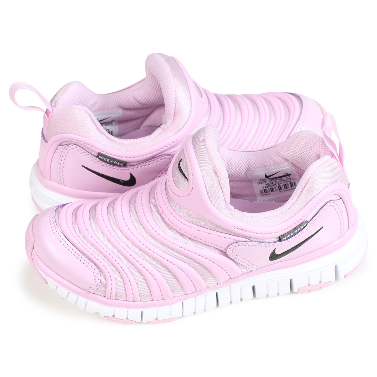 c68e77337eed8 ALLSPORTS  Nike NIKE dynamo-free kids sneakers DYNAMO FREE PS ...